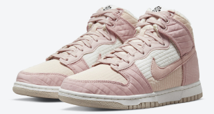 Nike Dunk High - 'Toasty Pink' (DN9909-200)
