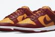 Nike Dunk Low - 'Midas Gold' (DD1391-701)