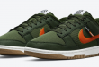 Nike Dunk Low - 'Toasty Sequoia' (DD3358-300)
