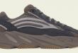 adidas Yeezy Boost 700 V2 - 'Mauve' (GZ0724)