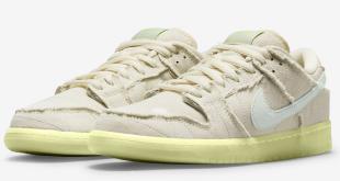 Nike SB Dunk Low - 'Mummy' (DM0774-111) v2