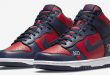 Supreme x Nike SB Dunk High 'By Any Means' - Navy Red (DN3741-600)